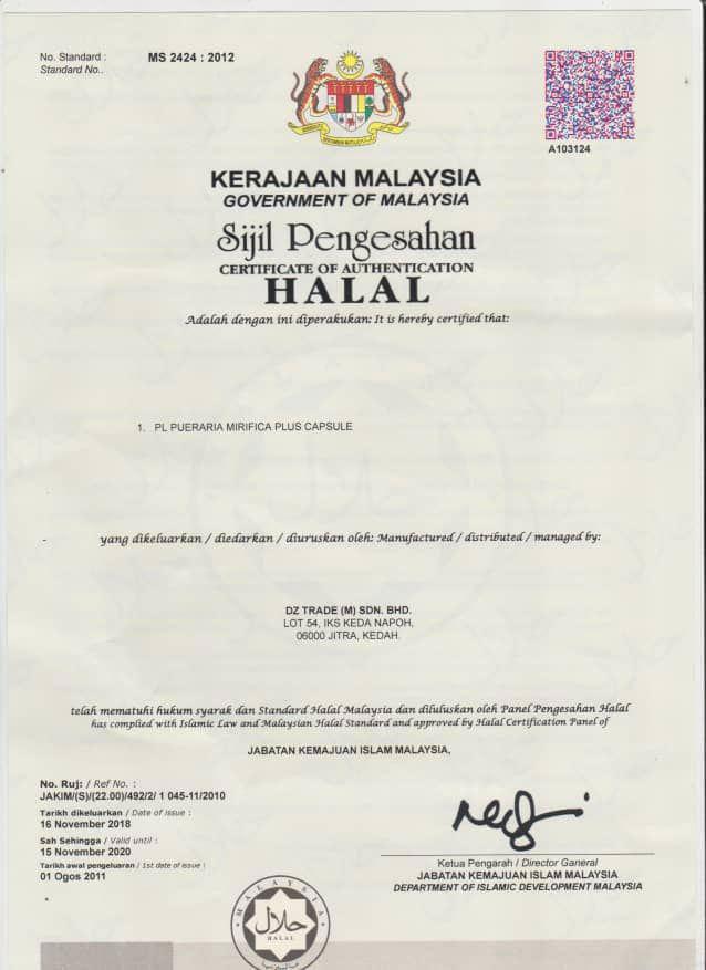 sijil halal pink lady