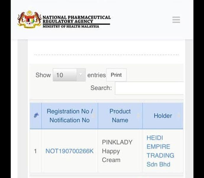 sijil kkm happy cream